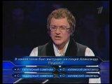 Жирик жжет)))